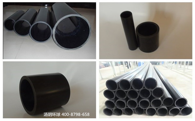 专业生产upe管厂家-汤阴环球,upe管价格质量都是杠杠的