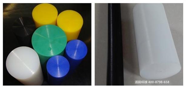 想找价格合理质量好的upe棒生产厂家,就找汤阴环球吧!