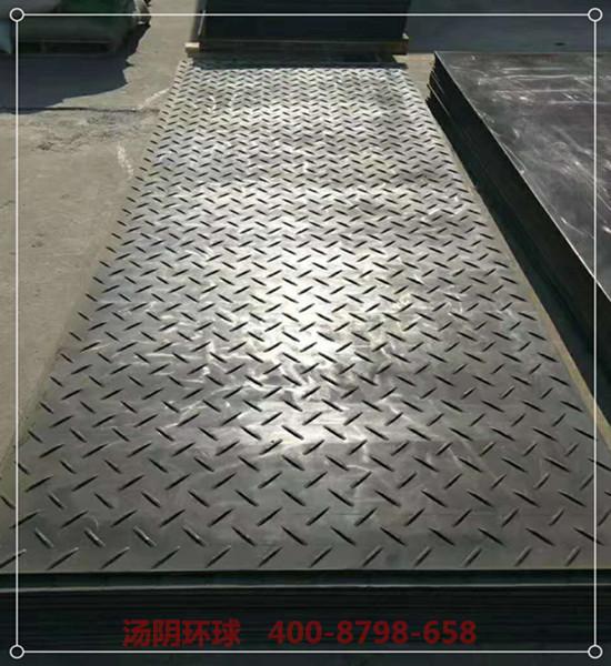 客户定制的聚乙烯铺路垫板,汤阴环球正在生产中...