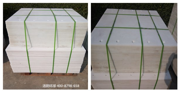 聚乙烯板厂家汤阴环球准备发货...江苏客户坐等收货吧