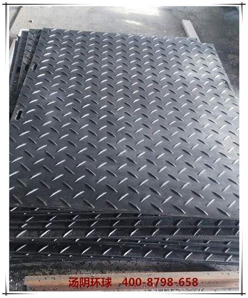 高品质、低价格的聚乙烯铺路板,在汤阴环球铺路板厂家