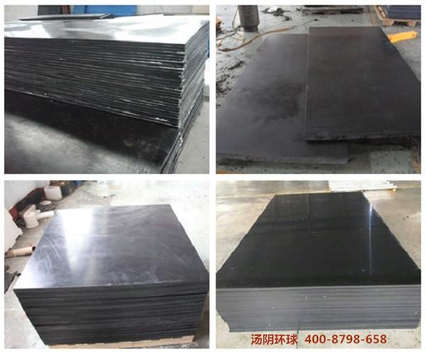 含硼聚乙烯板制造工艺是什么?汤阴环球厂家告诉大家