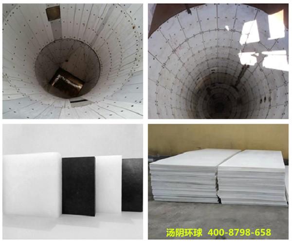 处理料仓粘料的方法,安装汤阴环球料仓防粘衬板非常有效