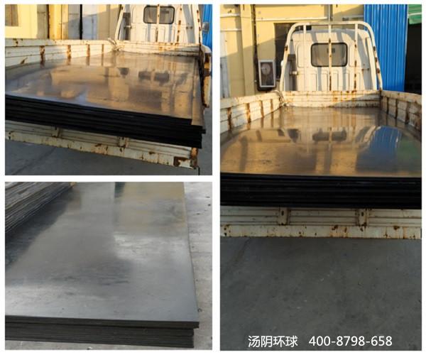 陕西客户定制的含硼防辐射聚乙烯板正在装车中...