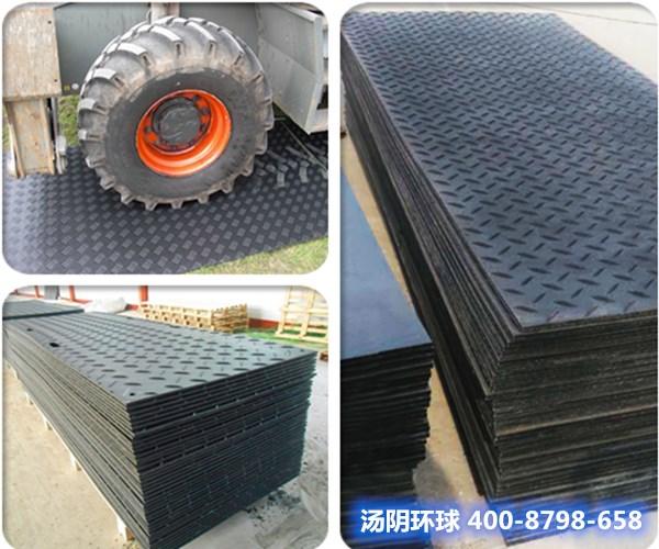 汤阴环球厂家带你们了解聚乙烯铺路板的施工优势