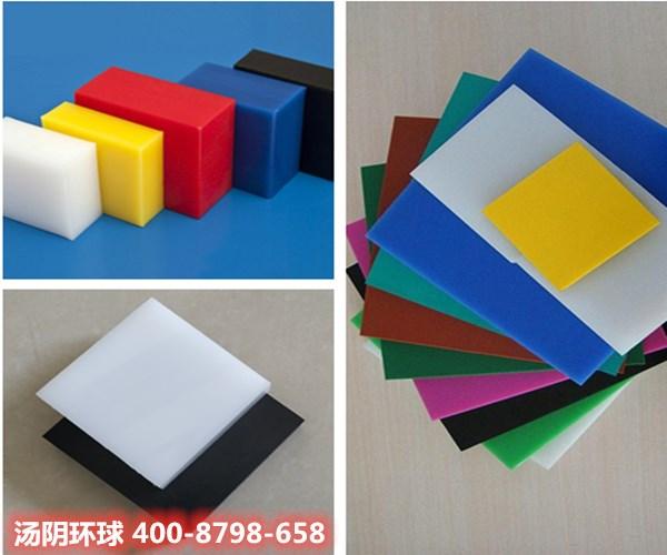 汤阴环球教您几招辨别超高聚乙烯板的真假的方法