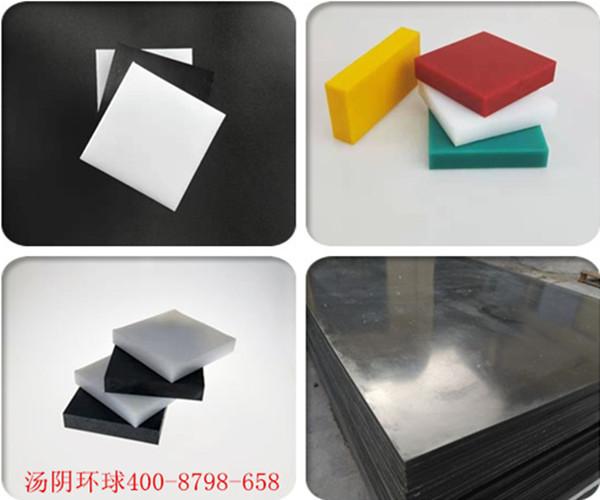 对劣质产品说不!超高聚乙烯耐磨板厂家提供高品质产品