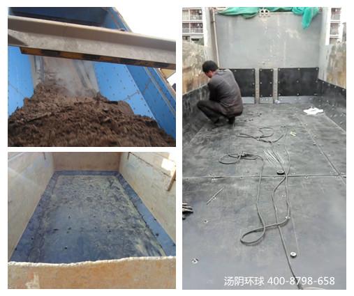 土方工程车车厢防粘衬板-汤阴环球1-2天出货终身保修