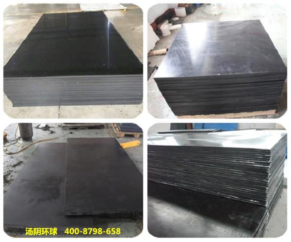 大量现货,汤阴环球厂家专业研发生产含硼聚乙烯板多年